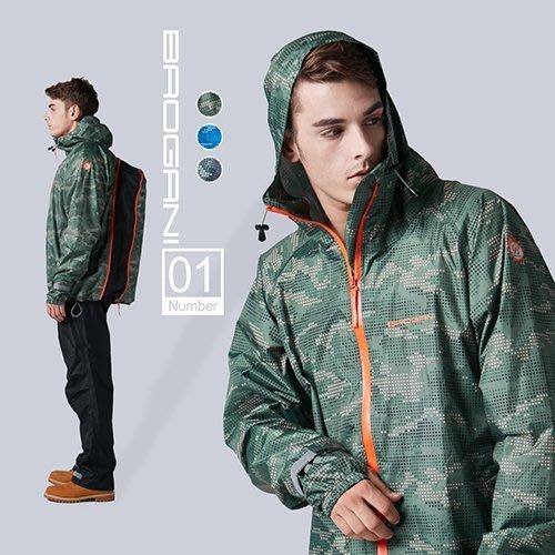 【寶嘉尼 BAOGANI】B01城市獵人機能背包型二件式雨衣(迷彩綠) +贈送399元迷彩鞋套