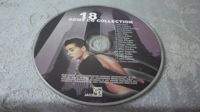 紫色小館7-4-------GEMS CD COLLECTION