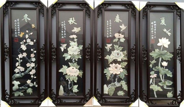 客廳中式古典玉畫掛畫四條屏玉雕畫裝飾天然玉石壁畫 春夏秋冬 玉畫55