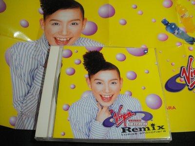 【198樂坊】Virgin Drinks Remix Tomoe Shinohara(Happy Point.台版)AA