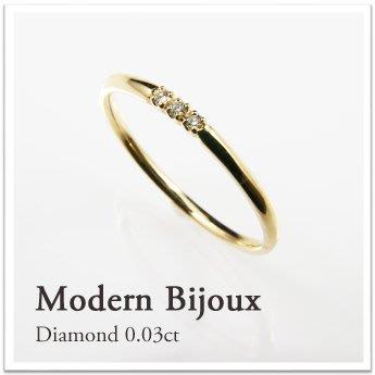 *misaki*の日本Jewelry純代購【日本網路飾品】【天然鑽石3分】10K金戒指【3種K金】【宮原店】