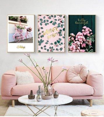 ins北歐風格小清新花卉字母裝飾畫畫芯高清微噴打印畫心(不含框)