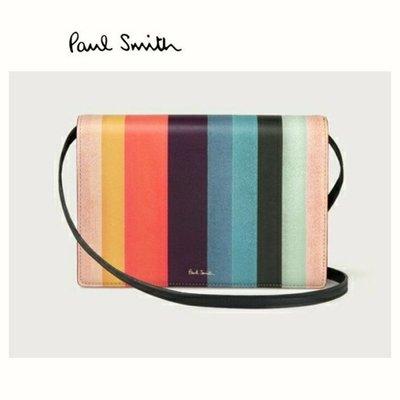 Paul Smith ( 彩色寬條紋 ×黑色 ) 小肩背包 斜背包 側背包 手拿包 皮夾 100%全新正品 特價!