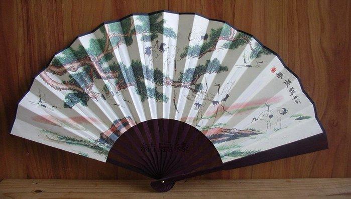 【結扇緣】 中國風山水古典扇 中國風仕女摺扇 竹製折扇 復古扇 藝術扇 代鶴 白居易