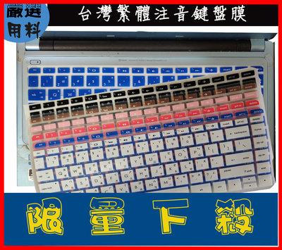 彩色 HP Pavilion 14s-cf1006TX 14s-cf1007T   鍵盤膜 鍵盤保護膜 鍵盤套 繁體注音 苗栗縣