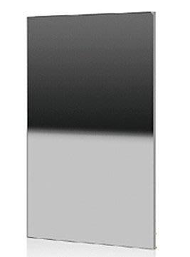 呈現攝影-NISI 反向漸層鏡 Reverse GND(ND8) 漸層玻璃減光鏡 100X150超低色偏 抗水防油漬 雙