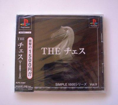 全新PS THE 西洋棋 (PS2可玩) SIMPLE 1500 Vol.9