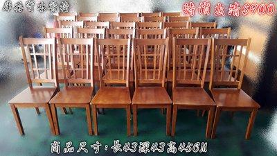 台中二手家具賣場 推薦 大里宏品全新中古傢俱家電 EA1121DJJ全新實木餐椅*書桌椅 電腦桌椅 麻將桌椅 書桌椅