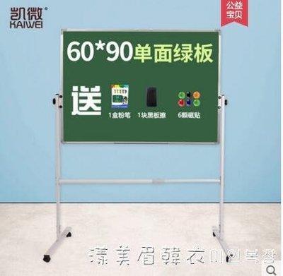 白板支架式移動黑板牆家用辦公室小白板掛式教學培訓立式白班寫字板雙面磁性