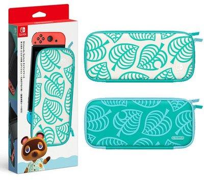 【飛鴻數位】(現貨) Switch NS動物之森 動物森友會 便攜包 主機包 附保護貼 『光華商場自取』