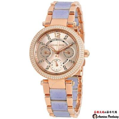美國大媽代購 Michael Kors 時尚腕表 歐美時尚手錶 2017最新款式 MK6327 美國正品