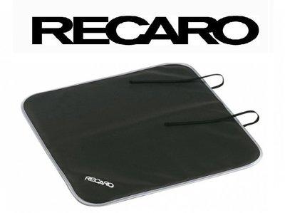 德國Recaro Car Seat Protector 原廠汽車座椅保護墊=1000元