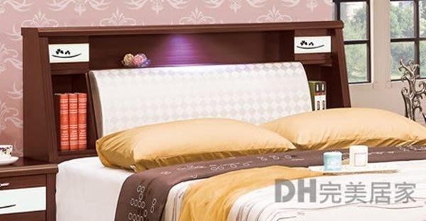 【DH】貨號VC163-2《胡迪》5尺胡桃布面床頭箱˙另有6尺˙質感一流˙簡約曲線˙主要地區免運