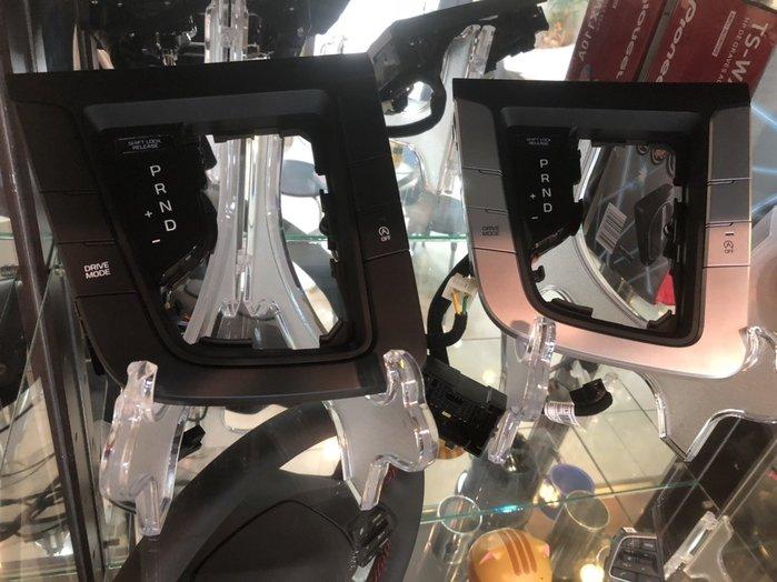 【渥德汽車精品館@IN LIFE】SUPER ELANTRA 無損安裝.多重駕馭模式面板,柴油款