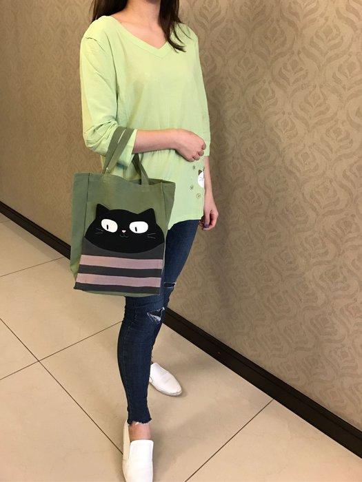 日本卡拉貓~條紋黑貓仔防水手提袋