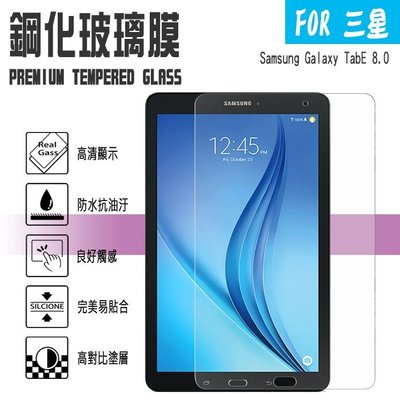 日本旭硝子玻璃 Tab E 8.0 LTE 8吋 三星 T375/T377 三星 鋼化玻璃保護貼/2.5D 弧邊/平板