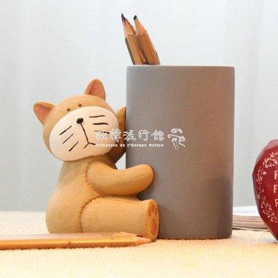 筆筒  小貓筆筒時尚可愛 創意擺件 書...
