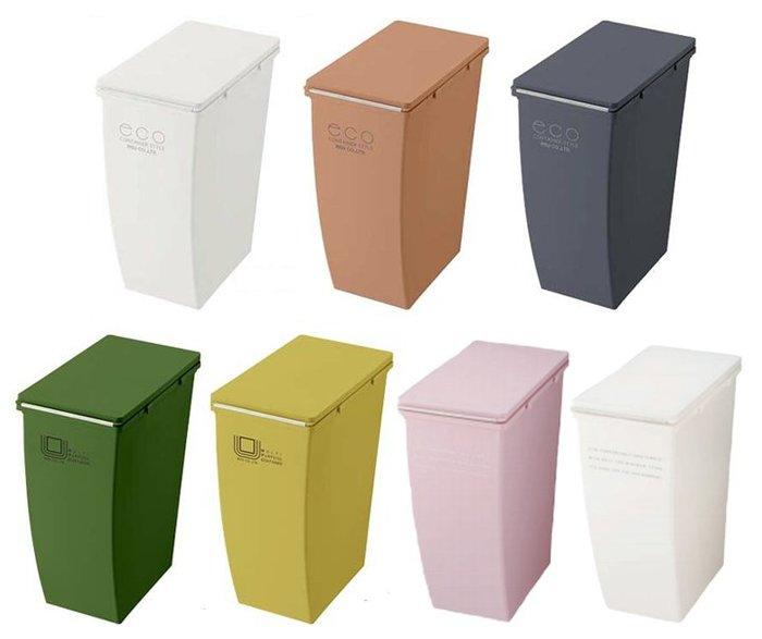 日本品牌 【Risu】Container Style極簡可疊垃圾桶