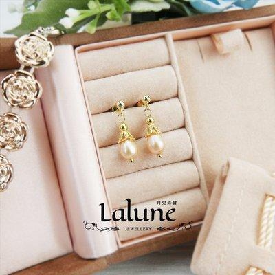 Lalune月兒珠寶 ||巴洛克奢華|| 天然珍珠耳環耳針 垂墜式 紫色橘色 復古宮廷 925純銀