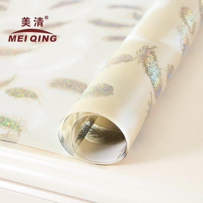 定制水晶板歐式茶幾軟玻璃塑料餐桌墊臺布彩色不透明PVC印花防水防燙