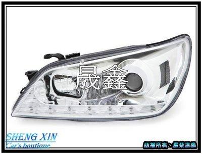 《晟鑫》全新 LEXUS 01~05年  IS200 IS300 凌志雙功能 LED燈眉 晶鑽魚眼大燈 對應原廠HID