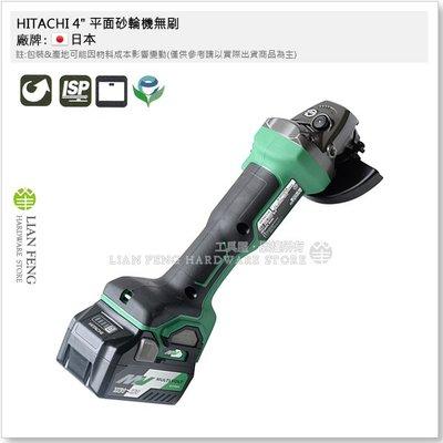 """【工具屋】*含稅* HITACHI 4"""" 平面砂輪機無刷 G 3610DA 36V 雙鋰電2.5Ah HIKOKI"""