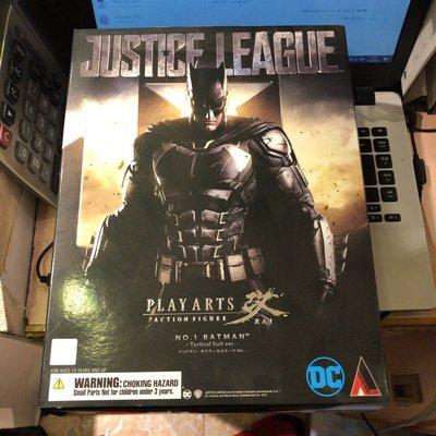 [放得高搵鬍鬚] Play Arts Kai 改 Justice League 1 Batman Tactical Suit ver.