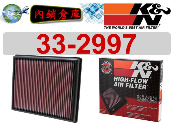 33-2997 K/&N Panel Air Filter FOR BMW M235I 3.0L L6 F//I