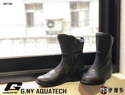 伊摩多※義大利 GAERNE G.NY AQUATECH 黑。中筒 車靴 真皮 DRYTECH 防水透氣 橡膠防滑鞋底