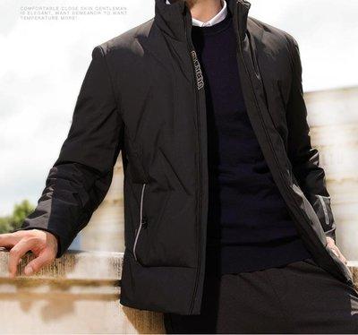 羽絨服 南極人羽絨服男短款立領加厚青年男士修身薄款冬季外套潮   全館免運