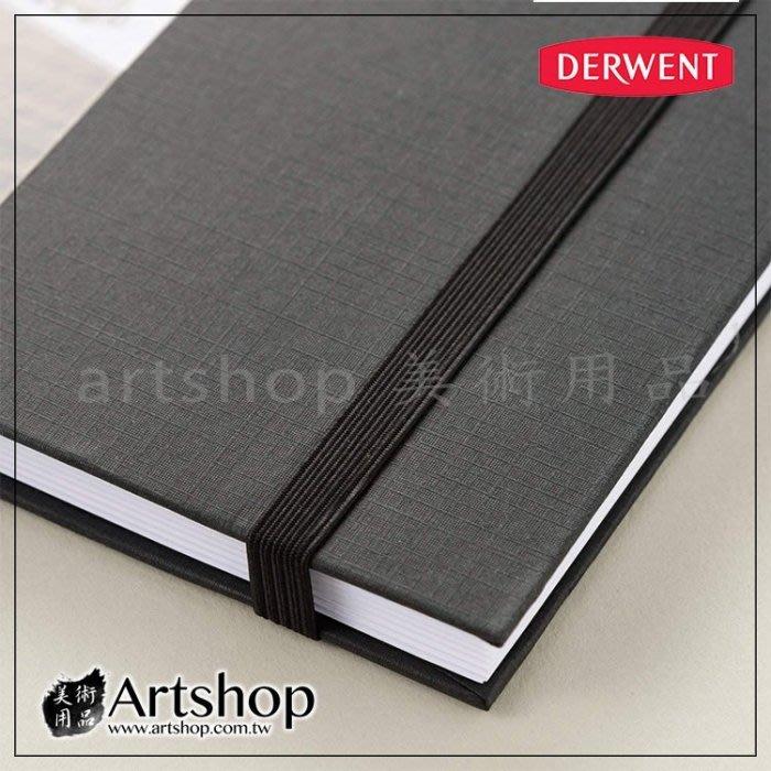 【Artshop美術用品】英國 Derwent 德爾文 A5 硬皮素描本 膠裝128張入 ACA-R31300