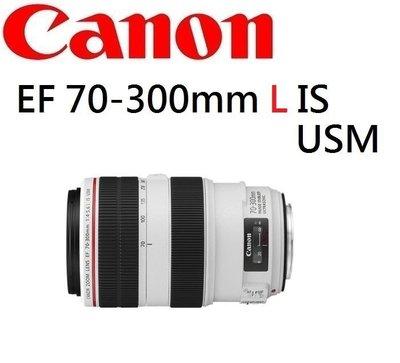 ((名揚數位)) Canon EF 7...