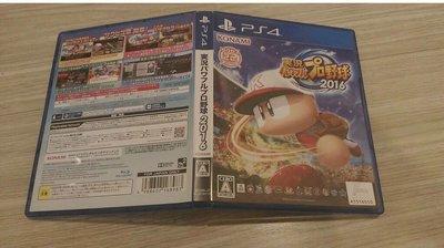 Playstation4 PS4  實況野球 2016 售1300