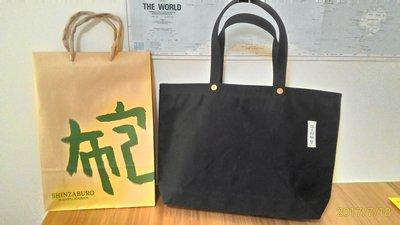【姑姑的家】日本京都 一澤信三郎帆布包 (黑)  帆布包界的LV