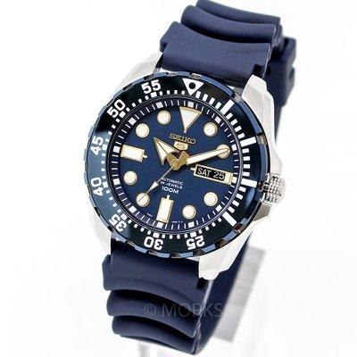 現貨 可自取 SEIKO SRP605K2 精工錶 機械錶 手錶 44mm 5號盾牌 藍錶圈 藍面盤 藍色橡膠錶帶 男錶