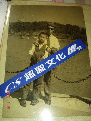 【CS超聖文化讚】高雄澄清湖看似飛碟照 穿西裝的父子 早期老照片