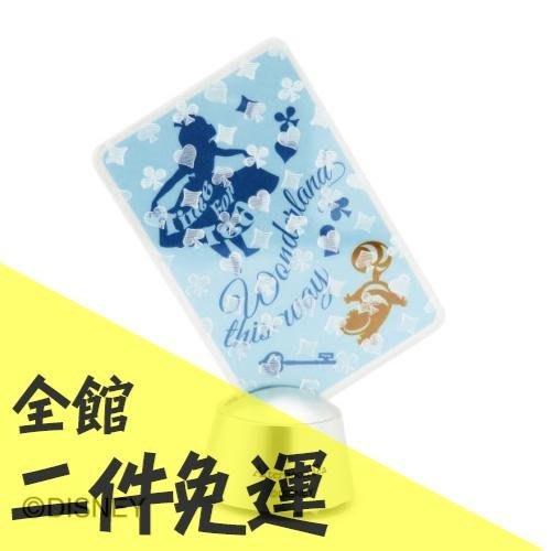 空運 日本 迪士尼 DISNEY 愛麗絲夢遊仙境 撲克牌形小夜燈 Afternoon Tea聯名款 交換禮物【水貨碼頭】