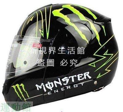 品坦克頭盔摩托車揭面盔雙鏡片鬼爪全盔冬盔V210Monster可樂帽安全帽川崎機車帽騎士3724{XSJ304121341}