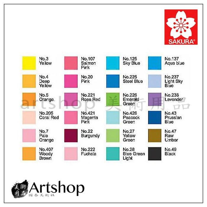 【Artshop美術用品】日本 SAKURA 櫻花 彩色毛筆 Koi Coloring Brush Pen 灰階6色