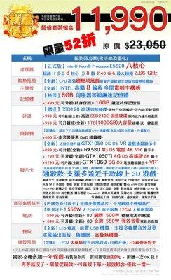 8核主機+如內容所示,買家Y77***93902專屬訂單