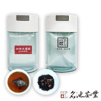 【名池茶業】花果茶 瀲灩波爾圖 - 肉桂蘋果風味 12包入
