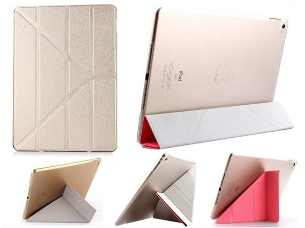 【PA495】變形金剛 iPad Air 2 Mini 2/3/4 Pro 9.7 超薄支架皮套 休眠喚醒保護套 保護殼