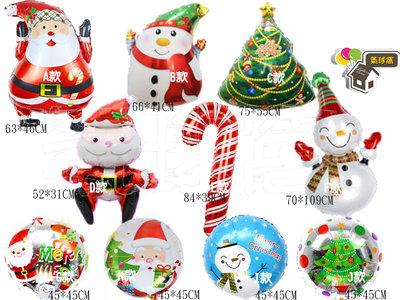 氣球窩♥聖誕節系列氣球/聖誕老公公/雪人/拐杖糖/聖誕樹/聖誕老人