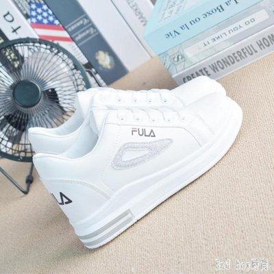 小白鞋春款厚底新款韓版百搭時尚顯瘦春季內增高女鞋 QQ20814『bad boy時尚』