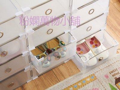 (2入)韓國創意半透明抽屜式鞋盒環保塑膠居家用品收納盒雜物盒 堆疊置物盒鞋架 衣架 鞋櫃 收納箱 置物架 儲物櫃 櫥櫃