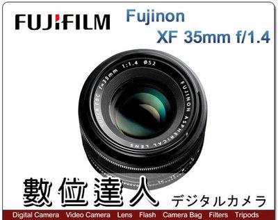 【數位達人】平輸  富士FUJIFILM Fuji XF 35mm F1.4 R 大光圈  /3