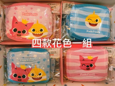 韓國直送 超可愛正版 鯊魚寶寶兒童口罩 防塵口罩 棉質口罩 幼幼版 兒童版 透氣立體舒適 幼童寶寶PM2.53-7歲