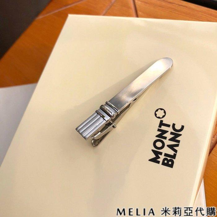 Melia 米莉亞代購 商城特價 數量有限 每日更新 19ss Montblanc 萬寶龍 領帶夾 精鋼材質 紳士風範