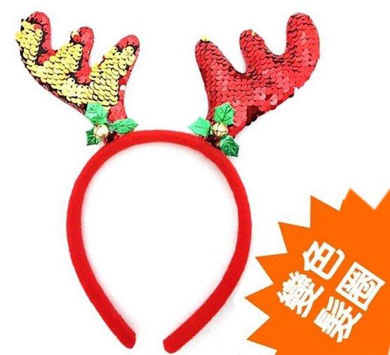 【洋洋小品新款聖誕雙色鹿角頭飾  變色鹿角髮箍】桃園中壢平鎮  聖誕節聖誕飾品聖誕襪聖誕樹聖誕燈聖誕佈置