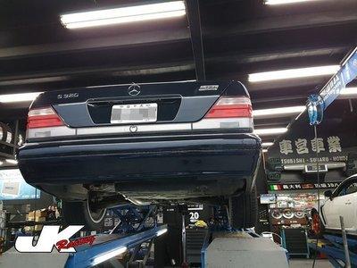 JK Racing 避震器 《道路版》BENZ S320 高低軟硬可調 保固一年 可加購 魚眼上座